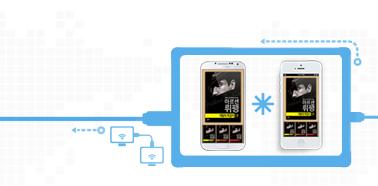 앱북 메이커