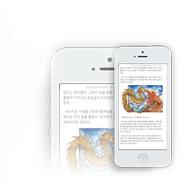 iOS 리더 다운로드